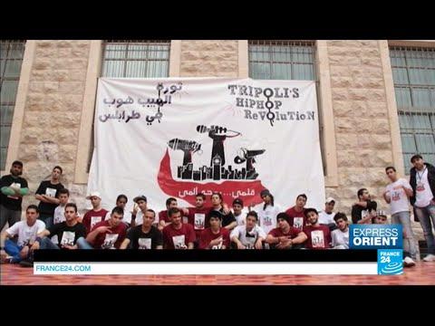 La révolution hip-hop en marche à Tripoli - Liban