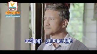 vuclip VCD Karaoke បេះដូងអ្នកចម្រៀង ដោយ ប៊ុត សីហា RHM CD Vol 538 Besdong Neak Chamreang by Buth Seyhag