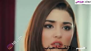 مراد وحياه اجمل مشهد حزين الحب لايفهم الكلام