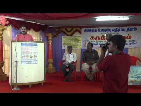 Anti Child Labour Day 2012 - Talk by Mr. Jim Jesudoss