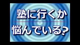 詳しくは ⇒ http://raku.in/6kk7qn0 ~~~~~~~~~~ 小学生が中学...