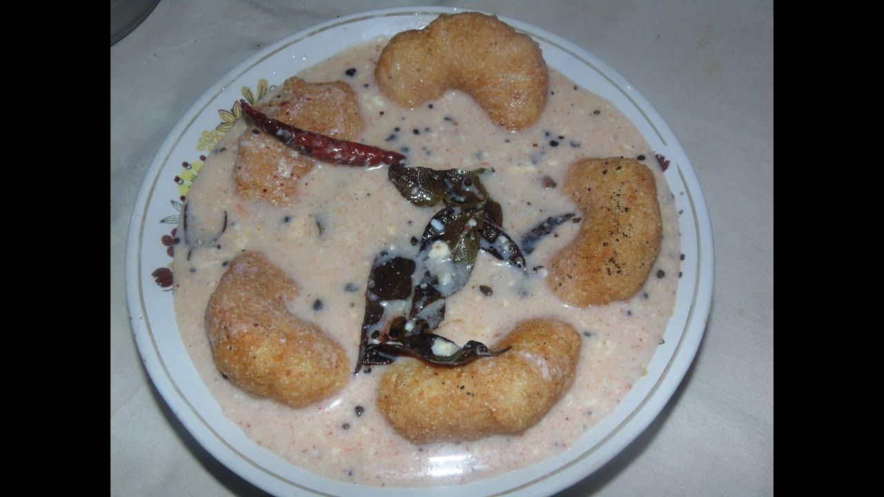 Dahi vada recipe video in hindi youtube forumfinder Images