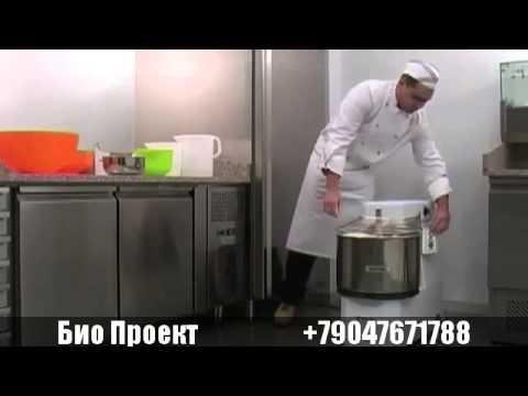 Промышленная овощерезка CELME Magnum TV330 - YouTube
