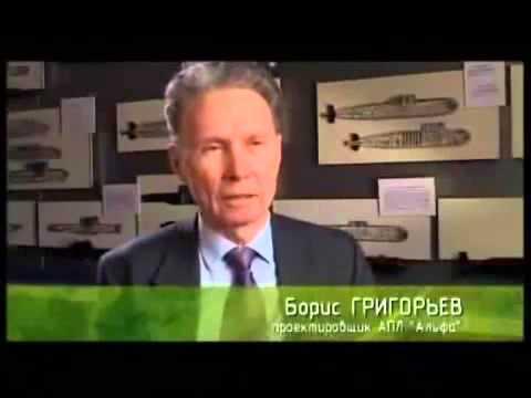 News - Alfa Class Russian Submarine - Project 705 explained - SSN Hunter Killer