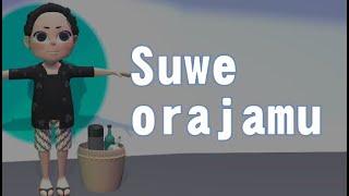 Gambar cover Suwe Ora Jamu - Lagu Tradisional Jawa Tengah
