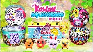 Emzo Kawaii Squeezies, Littlest Pet Shop Пет в консервной банке, ШАР Monster High  РАСПАКОВКА