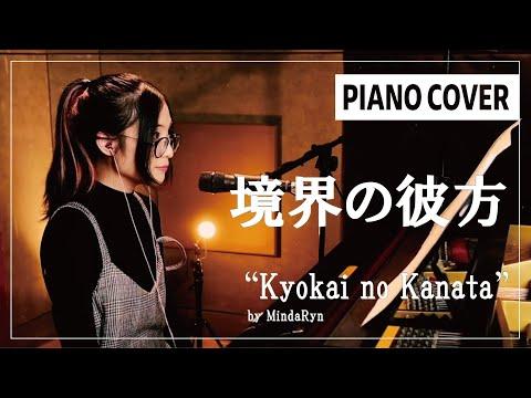 Minori Chihara - Kyoukai no kanata (TV size) Piano Solo live session   performed by MindaRyn