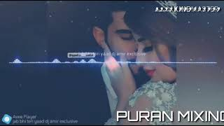 Gambar cover SONI MERI BAAT SUNLE OFFICIAL MUSIC