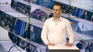 """Максим Яли - о требованиях стран G7 к России в отношении химоружия """"Новичок"""""""