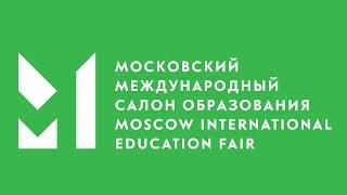 ММСО 2018. Предпосылки формирования проектной деятельности в начальной школе