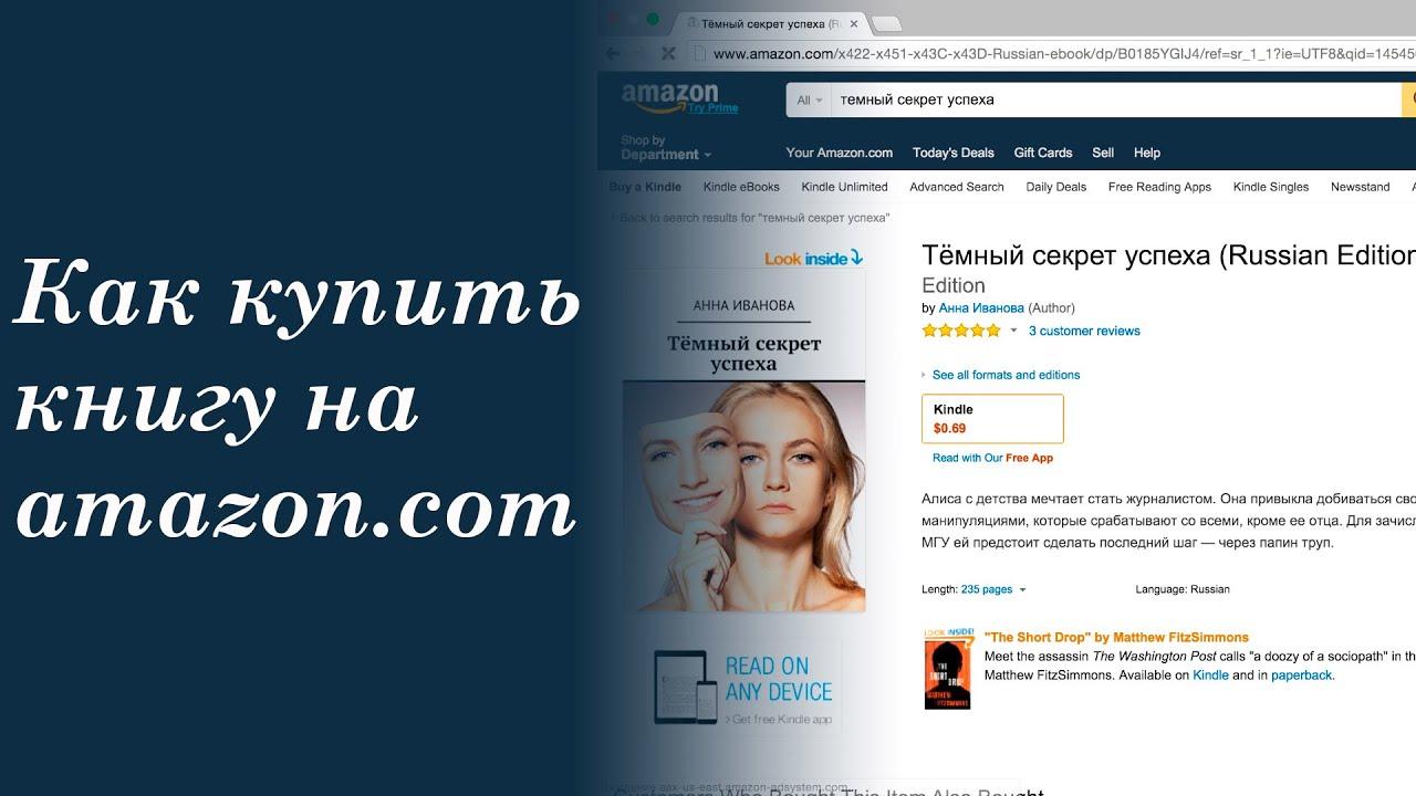 Купить книги в интернет-магазине book24: более 50 000 товаров по низким ценам с доставкой по москве и россии. Звоните по номеру: +7 (495).