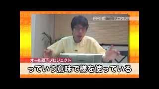 竹田恒泰著『日本人はいつ日本が好きになったのか』