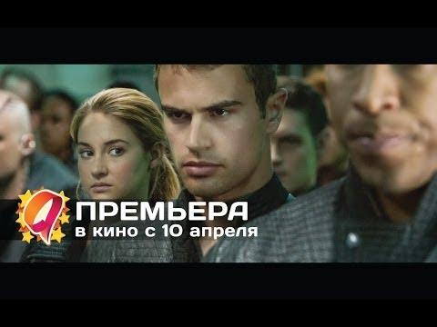 Оскар - Кинотеатр в Киеве