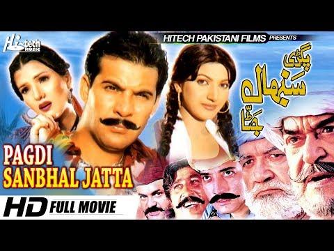 PAGRI SAMBHAL JATTA (FULL MOVIE) - MOUMAR RANA & SANA - OFFICIAL PAKISTANI MOVIE