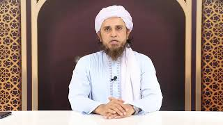 *_🔰Mojuda Halat Tauba Ki Sakht Zarorat | Mufti Tariq Masood Speeches 🕋_