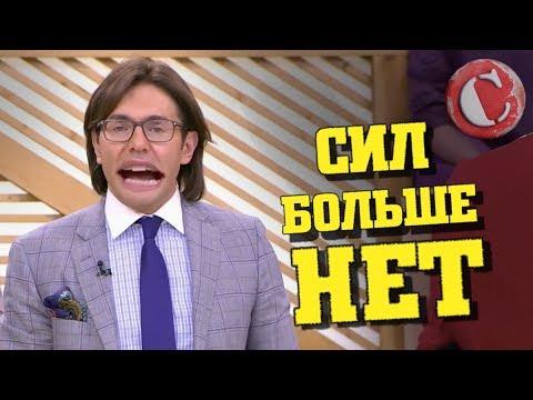 Как я ненавижу российское ТВ! [Мысли вслух] - Ruslar.Biz