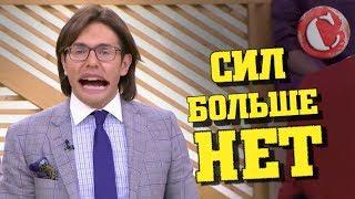 Как я ненавижу российское ТВ! [Мысли вслух]