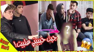 جبت حبيبتي على الستيديو😱شوفو ردة فعل اخوي💔نور مار Nour Mar5