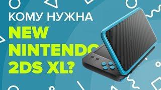 Инженеры Nintendo — товарищи плодовитые, всегда готовы порадовать а...