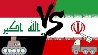 Иран VS Ирак | Противостояние