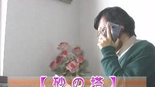ドラマ「砂の塔」憶測「ハーメルン事件」真犯人は? 「テレビ番組を斬る...