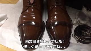 【鏡面磨き】モルトドレッシングでアンティーク磨き【Antique mirror shoe shine】 thumbnail
