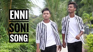 Sahoo Enni Soni Song Prabhas Shraddha Kapoor Guru Randhawa Tulsi Kumar SR CREATION