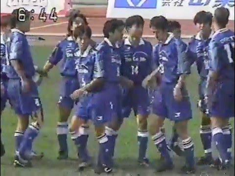1999年J2元年開幕戦 VF甲府vs大...
