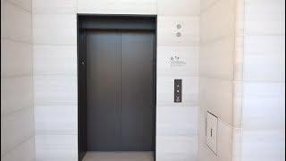 MITSUBISHI ELEVATOR @ Apple Visitor Center, Cupertino CA
