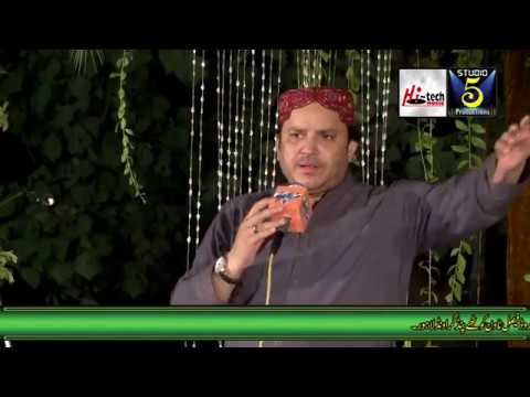 SHAHBAZ QAMAR FAREEDI - LIVE MEHFIL IN LAHORE - OFFICIAL HD VIDEO - HI-TECH ISLAMIC