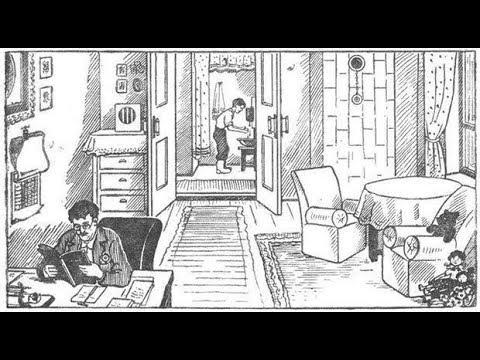 Задача на логику из книги 1947 года выпуска СССР