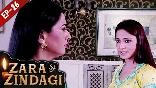Video जरा सी जिंदगी - Episode 26 - Zara Si Zindagi - Hindi Serial - 24th Nov, 2018 download MP3, 3GP, MP4, WEBM, AVI, FLV Agustus 2019