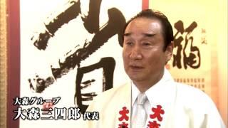 日本酒「福八」の御紹介(Japanese Ver.)