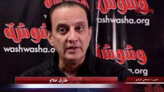 بالفيديو.. طارق علام: مسئولي ماسبيرو مش عارفين يطلعوا برنامج صح
