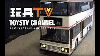 TOYSTV SpeedPost 玩具快遞 #27 1/13 Remote Control Bus 遙控巴士