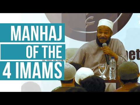 Islamic Lecture : Manhaj Of The 4 Imams- Dr. Bilal Philips (ENG)
