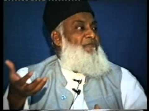 1/4- Tafseer Surah Al-Inshrah By Dr. Israr Ahmed