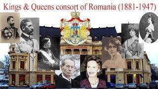 Kings & Queens consort of Romania (1881-1947)