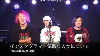 """onepageのドラマー""""yoshi""""と、HöLDERLINS、カタスミノオトのギタリスト""""..."""