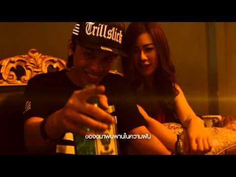 "ILLSLICK - "" Trip "" [Next To It Remix] Feat. NUKIE P, THAIBLOOD"