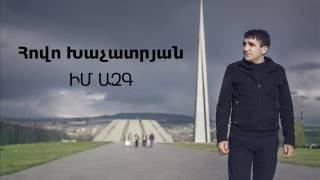 HOVO XACHATRYAN IM AZG