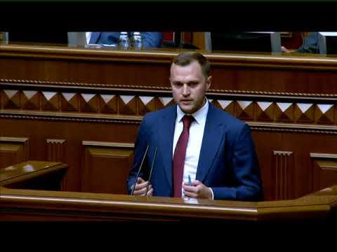 Голос Карпат: Народний депутат від