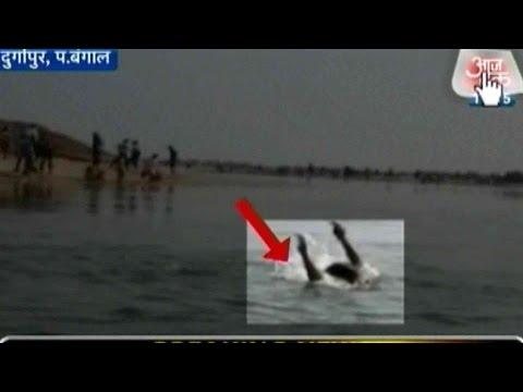 Durgapur: Video Of Man Drowning On Makar Sankranti
