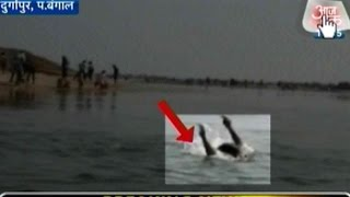 Durgapur: Video Of Man Drowning On Makar Sankranti