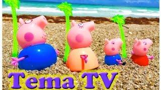 Свинка Пеппа на пляже в Майами. Видео для детей. Peppa pig in Miami(Cвинка Пеппа с семьей решила отдохнуть на пляже в Майами и заодно половить рыбку. Смотреть свинку Пеппу..., 2015-06-03T20:54:30.000Z)