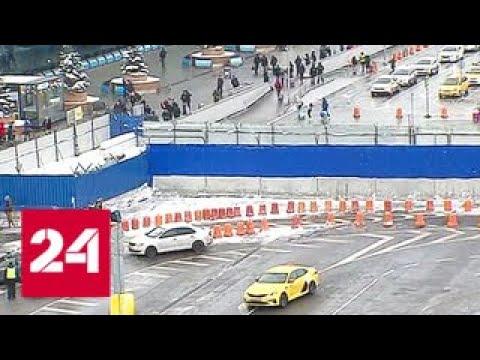 В аэропорту Домодедово открыли новую эстакаду с зоной высадки пассажиров - Россия 24