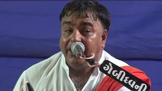 Helo Maro Sambhlo - Ramdevpir No Helo   parsotam pari   Super Hit Gujarati Song   bhajan