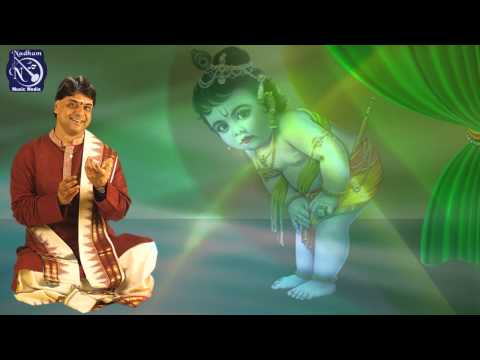 Vishamakara Kannan - O S Arun