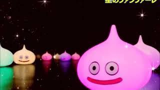 【歌ってみた】星のファンファーレ/新しい地図 join ミュージック【星のドラゴンクエスト】cover