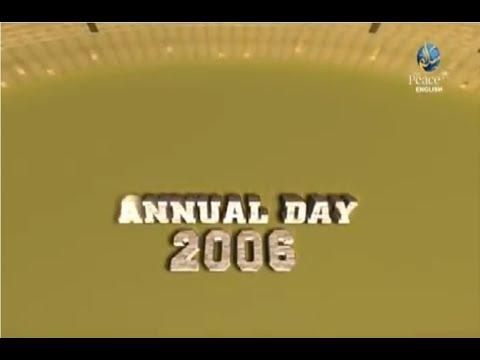Annual Day 2006, Islamic International School Mumbai, Part 1